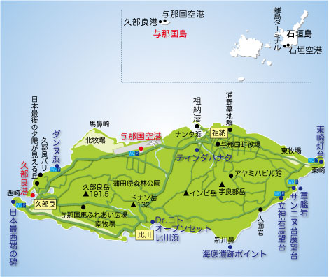 与那国島地図