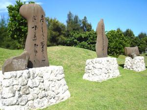 朝敏の瀬長島の歌碑