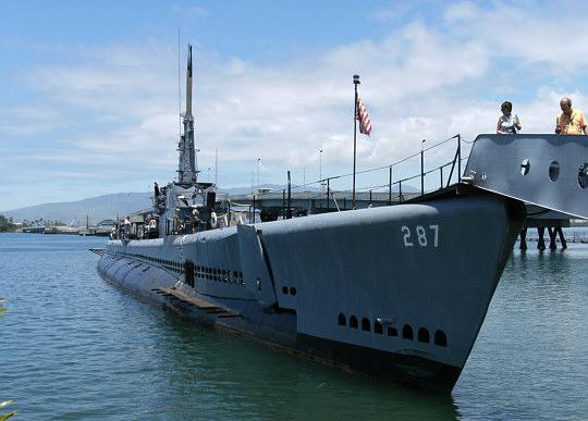 USSバウフィン