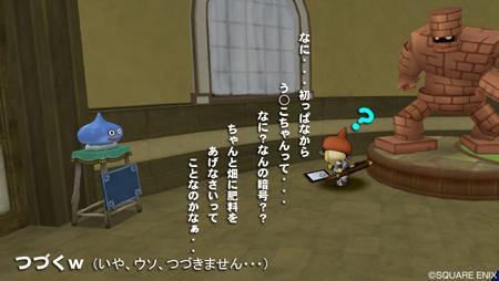 baku1001-5.jpg