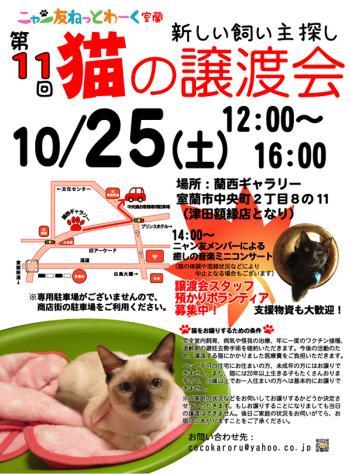 繧€繧阪i繧点convert_20141023200437