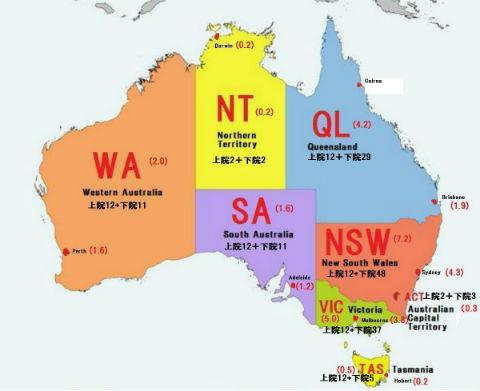 オーストラリア行政地図