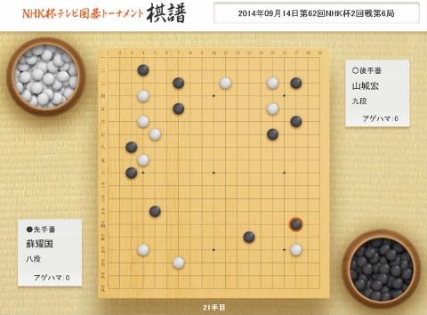 SoYokoku02 (480x354)