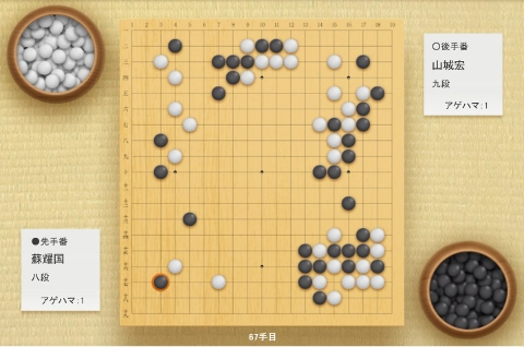 Soyokoku03 (480x318)