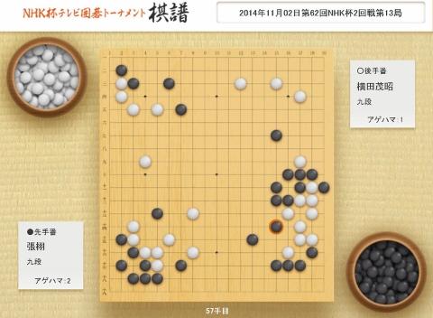 Chou03 (480x352)