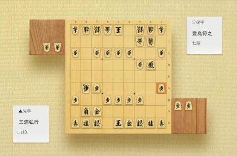 toyoshima15 (480x316)