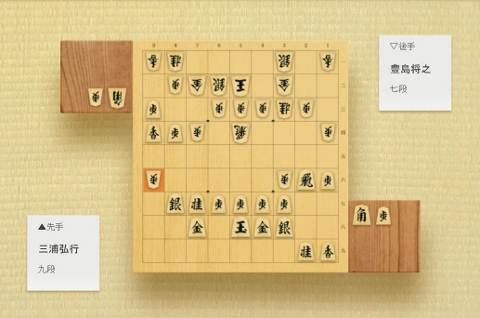 toyoshima48 (480x318)