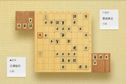 toyoshima68 (480x320)