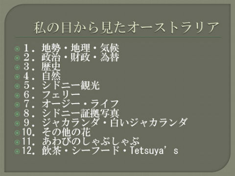AUmokuji.jpg