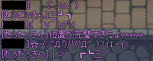 2013_04_22_LaTale SS4810