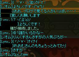 2013_05_01_LaTale SS4843
