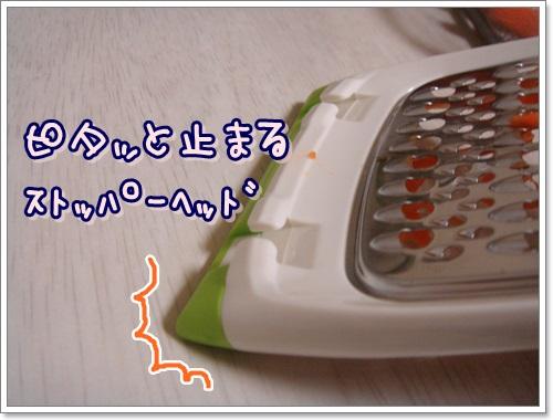 」DSC09707