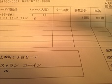 011_201311120251249c6.jpg