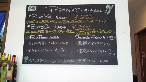20130603_オステリアブーチョ (3)