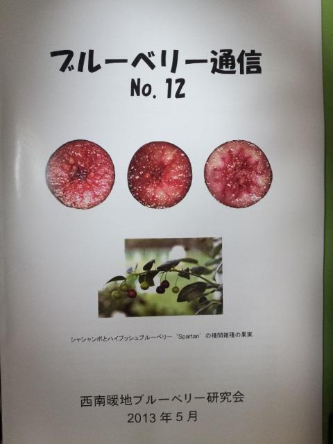 20130627_014051.jpg