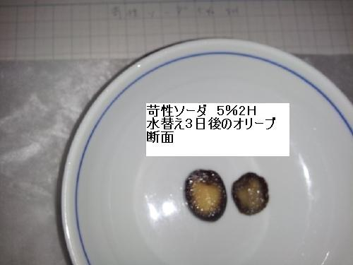 20141029_5%