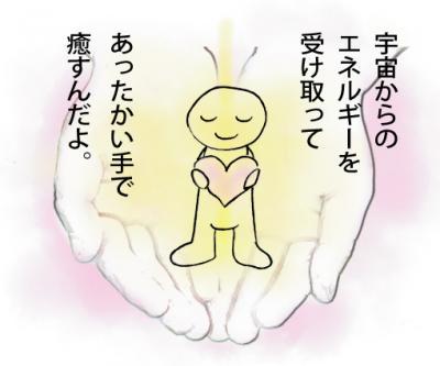 819_convert_20130805220648.jpg