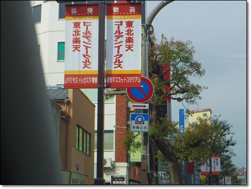 倉敷の街並みIMGP1667-20141108
