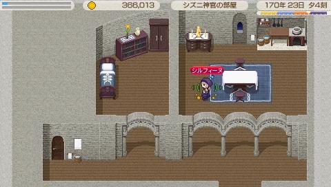 シズニ神官の部屋