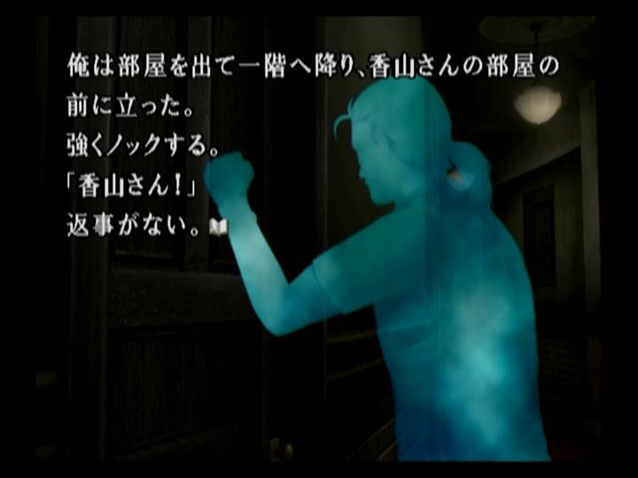香山さんの部屋