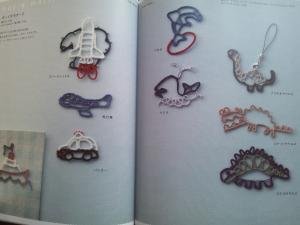 book3-3.jpg