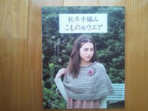book3622-1.jpg