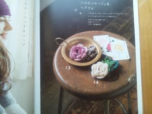 book3622-3.jpg