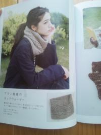 book3622-5.jpg