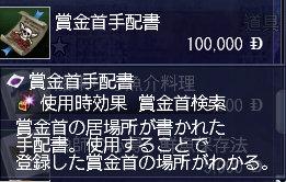 050313 180718