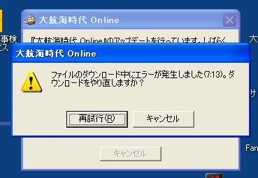 a_20130427113314.jpg