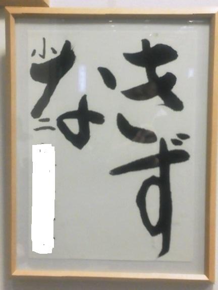 NEC_0793森永理編集後1310