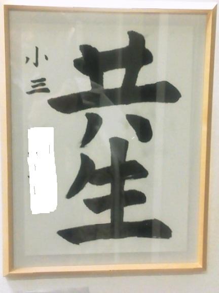 NEC_0807田中編集後1310