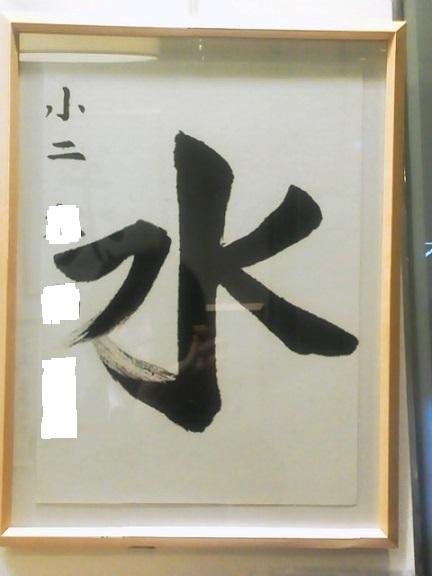 NEC_0798大橋りお編集後1310