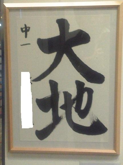 NEC_0803永井編集後1310