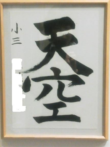 NEC_0794近藤編集後1310