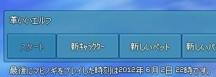 20130427_3.jpg