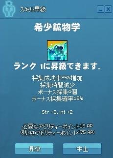20130625_02.jpg