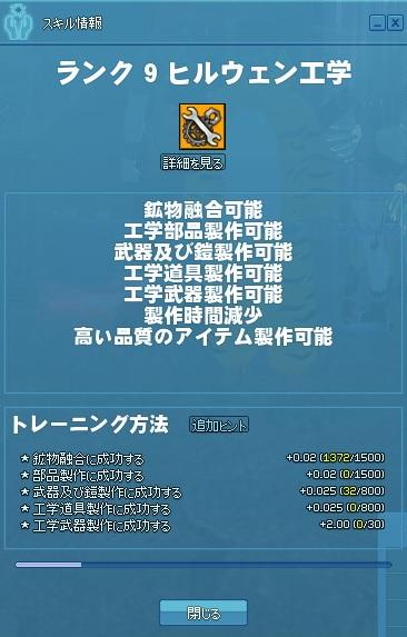 20130625_04.jpg