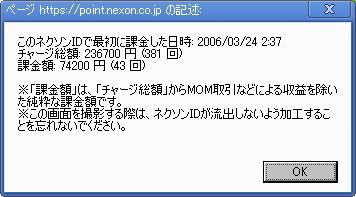 nexonpoint.jpg