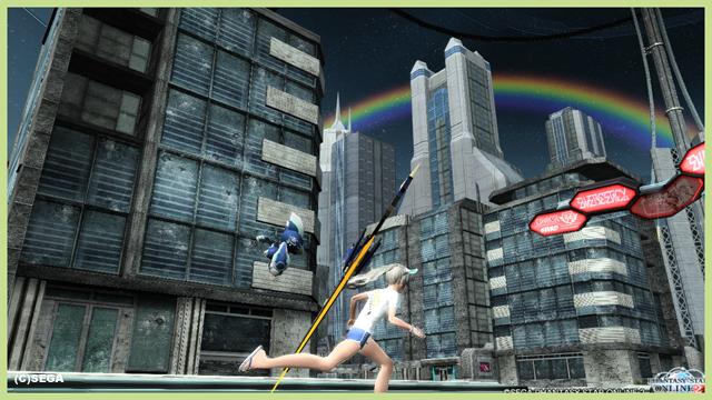 市街地 虹