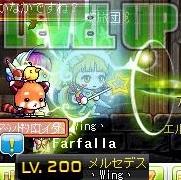 めるせ200