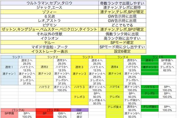 miyasui.jpg