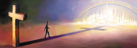 十字架を通って天の御国へ
