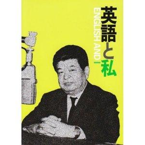 Matsumoto_Toru