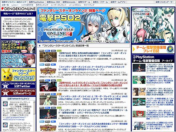 2013-05-29-01.jpg