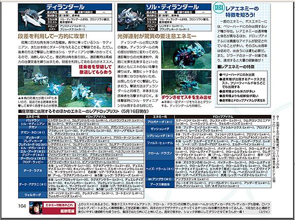 2013-05-29-02.jpg
