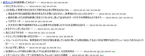 2013-05-29-07.jpg