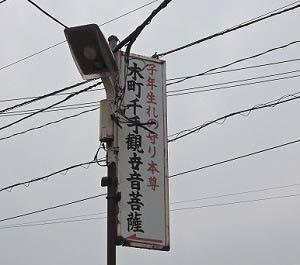 DSCN0261.jpg