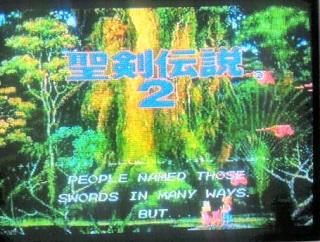 聖剣2 1
