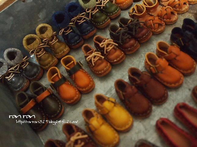 201306かくれの森用ぷち靴1